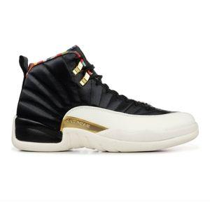 Chinese New Year Jordans